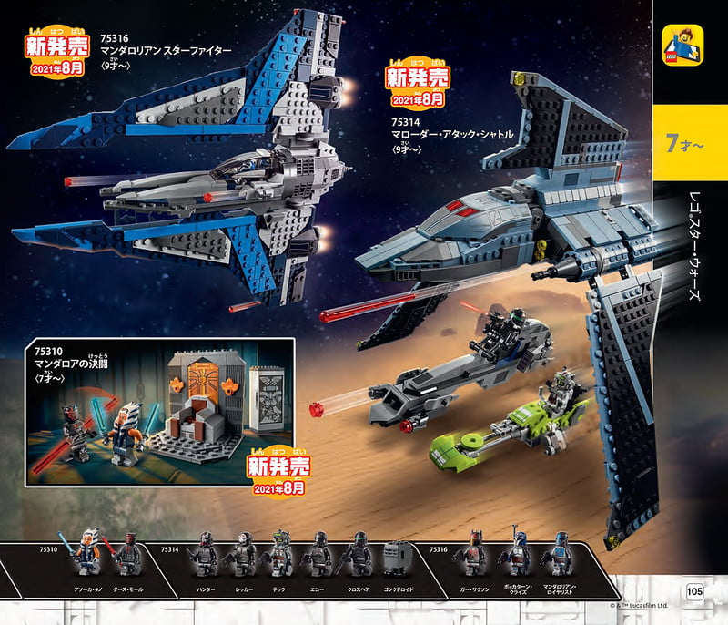 Imagen lanzamientos de LEGO Star Wars para verano